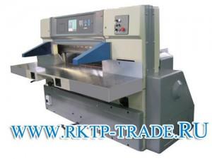 Гидравлическая бумагорезальная машина