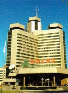 Отель Столица, Китай
