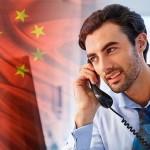 Изображение - Русско китайская торговая палата 11-150x150