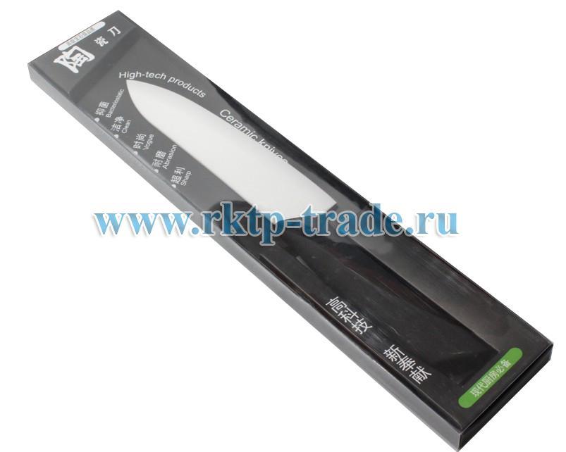 Кирамические ножи