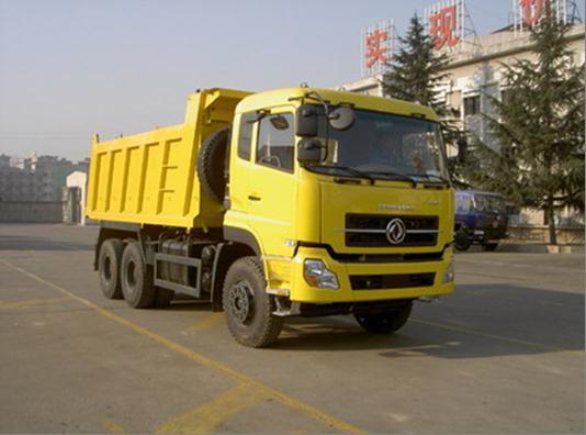 Купить самосвал Dongfeng DFL 3251A