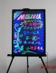 Доска с флуоресцентными маркерами