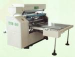 Полуавтоматический ламинатор (горячего ламинирования)