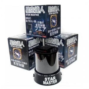 Star Master Projector Light-1